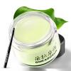 Дора цветок еще (Doradosun) зеленый чай ежедневно мембраны для губ 20g (питательный скраб увлажняющий разбавить бальзам для губ женские вспомогательные Мужчины губной помады) eldan питательный бальзам для губ 15 мл
