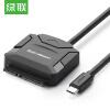 UGREEN конвертер USB к Sata соединительная линия 2.5/3.5 винчестер патч-корд ugreen usb конвертер 2 порта два на один