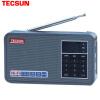 Tecsun Radio Elderly Card Speaker Digital Dice Mini Semiconductors MP3-плееры Портативный компьютерный звук Metal Gray X3