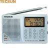德生(Tecsun)PL-606高考收音机 听力全波段便携式四六级考试老年人半导体 立体声收音机(银色) 微积分(下册)(第2版) 大学数学教程·普通高等教育十一五国家级规划教材