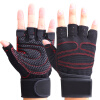 Шанс полупальцевых перчаток для фитнеса снаряжение для тренировки спортивные перчатки мужские и женские противоскользящие верхом удлиненные запястья регулярные черные XL код перчатки для фитнеса vamp женские цвет розовый 540 размер xl