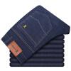 PLAYBOY Playboy джинсы мужские летние мужские бизнес стрейч джинсовые брюки Тонкий брюки 17141085 платины Мюнхен 31 (2 фута 4)