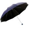 рай зонт в три раза увеличить Виниловые стальные стержни стали Бизнес-зонтик зонтик егерь последний билет в рай котенок