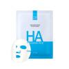 Увлажняющая маска для лица Gavin Hyaluronic Acid 26g Моноклавная увлажняющая маска для воды sesderma маска для лица увлажняющая sesmedical