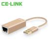 Фото CE-LINK 1996 USB2.0 кабель 100M сетевой сетевой адаптер 100M Ethernet адаптер USB для RJ45 Mac ноутбук плоская панель внешняя сетевая карта алюминиевый сплав золото сетевой адаптер питания lp с usb выходом