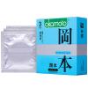 Презервативы Okamoto Skinless Skin с супер увлажнением okamoto jumbo презервативы увеличенного размера