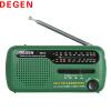 德劲(DEGEN)DE13 调频/中波/短波 应急环保节能多功能收音机 手摇发电 应急照明报警