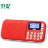 Sony Ericsson (soaiy) динамик карты стерео радио портативного MP3-плеер престарелой Утренняя прогулка синхронизация сигнал тревога красный S-138 sony ericsson s500i купить волгоград
