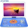 Amoi (Amoi) 1500A 14-дюймовый портативный мобильный DVD-плеер (проигрыватель компакт-дисков пение машина машина видео театр отодвиньте проигрыватель CD-ROM) (синий) dvd video проигрыватель