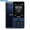 Philips PHILIPS E571 philips e103 black