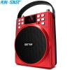 先科(SAST)N-520 收音机插卡便携式迷你音响音乐播放器 老人低音炮广场舞小音响老年随身听唱戏机(红色) 机器人制作入门(第3版)