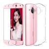 [Kit] ESCASE оболочка мембрана Mito M8 телефон для отправки полного экрана стальной оболочки розовой все включено прозрачные силиконового фильм телефона сабо kit alfa mito
