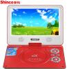 Shinco (Shinco) JC-1018 DVD-плеер, портативный DVD-плееры двигаться dvdvcd плеер 9 дюймов (красный)