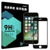【3D полноэкранный】 YOMO iphone6 / 6s закаленная пленка 3D горячий изгиб полный охват пленки мобильного телефона Apple 6 стальная пленка защитная пленка 3D горячее изгиб полный охват черного пленка