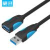 VENTION USB2.0/3.0 дата кабель удлинённая соединительная линия vention otg дата кабель соединительная линия для mi samsung huawei htc