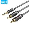 (VENTION) 3.5 аудио кабель 3.5mm с AUX vention cat5e соединитель сетевого кабели