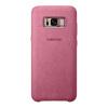 Samsung (SAMSUNG) S8 + телефон оболочки / Алькантара замша защитной оболочки после розовой оболочки samsung rsj1fesv