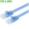 CE-LINK 5120 плоский шестижильный кабель 20 метров CAT6 UTP бескислородный медный кабель плоские линии компьютерные перемычки Категории 6 сетевой кабель синий кабель