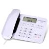 Connaught (CHINO-E) C256 может иметь расширение / набора в одно касание / DND стационарный телефон в офисе / дома стационарный телефон / стационарный фиксированный телефон черный стационарный gsm телефон купить в москве