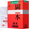 Окамото презервативы SKIN 24 шт. секс-игрушки для взрослых популярные товары для взрослых nature skin это