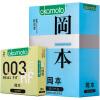 Презервативы Okamoto Skinless Skin с супер увлажнением презервативы okamoto skinless skin super thin ультратонкие no 10