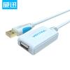 Вэй Синь (предотвращение бедствий) Расширение USB-кабель удлинитель линия кабеля для передачи данных известного компьютера принтера сигнал усилительного лед синего 10 м мастер-USB VAS-C01-S1000