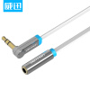 (VENTION) 3.5mm аудио-кабель кабель для удлинителя кабель publicity hd580 hd600 hd650