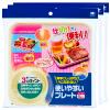 Япония, Toyo алюминиевого Toyal бренд одноразового ланч-боксы удобная упаковка означает 5 * 3 квадратных сахарный тростник целлюлоза экологической посуда материал 20 * 20 * 2.8cm 21550 r17 toyo proxes c1s 95w