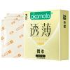 Окамото презервативы тонкие 10 шт. секс-игрушки для взрослых окамото презерватив мужской секс игрушки для взрослых