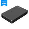 Оррик Отдел (ORICO) 2569S3 2,5-дюймовый ноутбук SATA HDD Корпус Последовательный порт USB 3.0 внешняя коробка серебра orrick division orico 2598s3 sata3 0 hdd корпус 2 5 дюйма черного цвета ноутбук usb3 0 коробка защиты жесткого диска