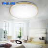 PHILIPS светодиодные фонари 17W 6500K балкона прохода огни коридора потолок светло-золотистого 31819