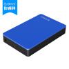 ORICO (ORICO) 6818US3 SATA3.0 жесткий сплав на основе универсальной последовательной 2,5 / 3,5-дюймовый мобильный жесткий диск окно Серебро кабели orico кабель microusb orico adc 10