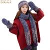 [Супермаркет] Jingdong Siggi CM88218 шапки шарфы перчатки из трех частей женского зима корейский приливной плюс бархат толстый теплый шерстяной трикотажный костюм шляпа красный 25см широкий бусы из янтаря осенняя мелодия нян 1862