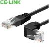 CE-LINK 1738 CAT6 Шесть-классный высокоскоростной кабель 1 метр прямоугольной головки вниз по линии сети 90-градусный локтевой кабель круглый провод позолоченный шрапнель сетевой кабель черный кабель