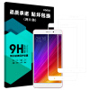 (2 шт)  Yomo защитная пленка для Xiaomi 5s plus protect защитная пленка для lenovo vibe c2 k10a40 матовая