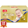 Chiaus мягкие детские подгузники XL 92 шт. [выше 13кг] chiaus мягкие детские подгузники