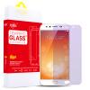 Хороший легко вставить естественные Х9 стали мембраной сотового телефона фильм высокой четкость Blu-Ray x9s анти-отпечатки пальцев доказательства мобильного телефона пленка подходит виво x9 / x9s 9 blu ray