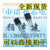 2N4401 0.6A/40V  TO-92 irf1404 40v 162a to 220