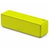 Sony (SONY) h.ear пойти бас Bluetooth Портативная акустическая система SRS-Hg2 лимон sony sony h ear пойти бас bluetooth портативная акустическая система srs hg2 сажу