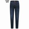 Semir (Semir) джинсы мужские осенние мужчины 2017 года культивации брюки ноги стрейч джинсовые брюки 11316241100 синий 29 джинсы camomilla ilove джинсы стрейч