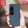 [Отправить] Кнопку стального кольца Yomo пленка MeiZu Pro7 телефона оболочка телефона случае кожа чувствовать полную синюю жесткие окантовочную mattel кукла челси barbie