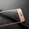 Времена мышления (Baseus) iPhone7Plus стальной мембраны Apple, 7P полноэкранного анти-Blu-Ray 5.5 дюймов широкий охват вырос золота -3D полноэкранное мобильный телефон фильм взрывозащищенные мягкий сторона проигрыватель blu ray lg bp450 черный