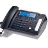 步步高 HCD198 创新智能办公座机 365天长时间电脑自动录音电话机 客服商务办公固定电话 新手驾驶全攻略
