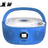 Panda (PANDA) CD-10 CD-машина карты U CD стерео радио плеер пренатальной машина машинного обучения магнитофоны диска MP3 (Rose)