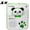 熊猫(PANDA) F-311 语言复读机 便携式磁带录音机 英语学习机 磁带播放器播放机 keith 3pcs titanium pans bowls set with folding handle cook sets titanium pot set camping hiking picnic cookware utensils ti6053
