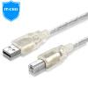 IT-директор сторона V08AB-линия данных USB2.0 порт принтера / кабель для HP Epson Canon картридж для принтера на жестком диске черный 1,5 м картридж для принтера hp c8767he 130 black inkjet print cartridge
