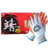 Honeywell (Honeywell) из натурального латекса перчатки рабочие перчатки противоскользящая масла пальмовых перчатки с покрытием механические YU138 9 серии 10 репутации кода / пакетов перчатки stella перчатки