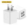 Фото Зарядное устройство для адаптера питания Bee Power / USB-адаптер питания / зарядное устройство Plug Dual Port 2A White зарядное