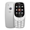 Nokia (NOKIA) 3310 (TA-1030) серый мобильный телефон Unicom 2G модный телефон классический выгравированный двойной карточки двойной режим ожидания мобильный телефон nokia 3310 blue