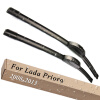 Wiper Blades for Lada Priora 20&20 Fit Hook Arms 2008 2009 2010 2011 2012 2013